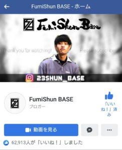 fumiya sankai facebook picture